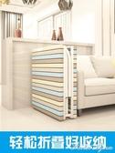 曙亮摺疊床單人午休辦公室午睡簡易便攜家用陪護租房成人木板鐵床HM 范思蓮恩