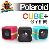 Polaroid CUBE+ 迷你運動攝影機 WiFi 傳輸 骰子相機 公司貨 寶麗萊