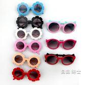 新品兒童眼鏡男童女童墨鏡太陽鏡正韓防紫外線眼鏡寶寶太陽眼鏡潮(免運)