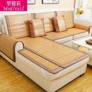 涼席涼墊沙發套夏天客廳通用藤竹坐墊子竹墊...