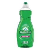 德國廠Palmolive棕欖洗潔精--原味配方(750ml)*10/箱