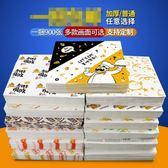 禮袋漢堡紙防油紙批發一次性雞肉卷包裝紙袋900張飯團托盤紙定制定做-凡屋