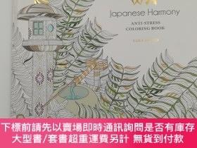 二手書博民逛書店Japanese罕見Harmony Coloring Book: Anti-Stress Coloring Boo