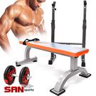重量訓練機舉重椅舉重床啞鈴椅仰臥起坐板健腹機健腹器運動健身器材SAN SPORTS山司伯特