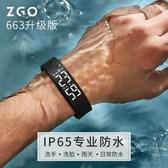 led智能手環手錶 全館免運