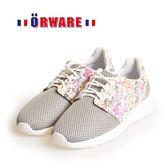ORWARE-MIT優雅花紋蕾絲透氣休閒鞋652059-15(淺灰)