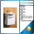 KARNS卡尼斯 浴室櫃 AR-151(不含龍頭) -限台中地區