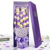 33朵情人節假仿真鮮花玫瑰人造肥皂花禮盒-紫色