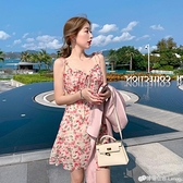 夏新款收腰顯瘦氣質粉色碎花雪紡洋裝仙女超仙甜美吊帶裙子 雙十二全館免運