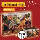 【木匠手作】《歡樂隨享版》恐龍化石巧克力...