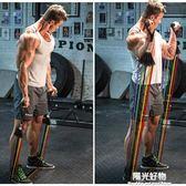 拉力器彈力繩健身繩子拉力帶擴胸器男彈力帶健身器材家用阻拉力繩 一週年慶 全館免運特惠