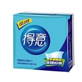 【得意】抽取式衛生紙100抽*10包*7串/箱