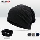 2020新款套頭帽春帽冰絲孕婦帽產婦帽子男女時尚頭巾發帶夏季薄款 小山好物