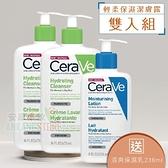 CeraVe適樂膚 輕柔保濕潔膚露473ml 雙入組