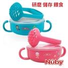 Nuby 不銹鋼多功能碗 學習餐具 嬰兒...