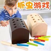 蒙氏1-2-3周歲半 嬰幼兒童積木益智早教磁性玩具       SQ8289『時尚玩家』TW