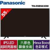 Panasonic  55吋聯網電視 TH-55ES630W