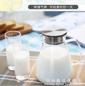 冷水壺玻璃瓶大容量泡茶壺防爆家用耐熱高溫涼白開水杯套裝     科炫數位