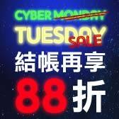 Cyber MONDAY▶【48小時加碼-4折起結帳再88折】