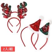 聖誕帽 麋鹿 造型立體髮圈 髮飾 髮圈 髮箍 聖誕帽 聖誕節 耶誕節 橘魔法 交換禮物 派對 現貨