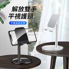 USAMS 手機支架 支撐 桌面支架 矽膠 追劇神器 直播 懶人支架 平板支架 手機架【銀色】