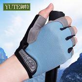 萬聖節狂歡 薄款健身器械防滑露指男女動感單車半指戶外登山騎行運動手套