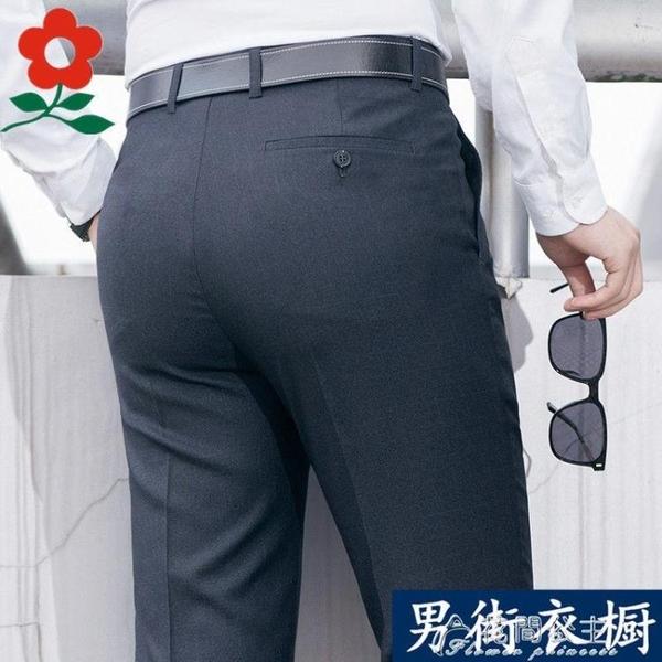 西裝褲夢特嬌西褲男士直筒寬鬆中老年商務正裝免燙大碼上班西裝長褲男 快速出貨