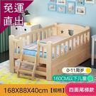 實木兒童床帶護欄女孩公主床男孩單人床寶寶小床加寬邊床拼接大床H【快速出貨】