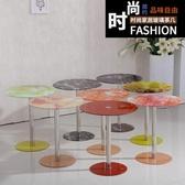 9折起 茶幾几現代簡約迷你小桌子鋼化玻璃圓桌沙發邊柜櫃邊幾几角幾几咖啡床邊桌