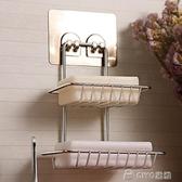 不銹鋼肥皂架免打孔吸壁式肥皂盒衛生間香皂盒瀝水雙層皂盒 CIYO黛雅