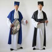 古裝書生服裝古代民族演出服唐裝漢服男式中國風秀才裝才子演出服   伊衫風尚