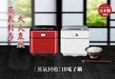 MITSUBISHI三菱 電子鍋 蒸氣回收IH電子鍋6人份 NJ-EXSA10JT