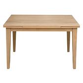 KODA 哈柏餐桌 Liputo 淺木色 120(收起)/180(展開)x80x75cm