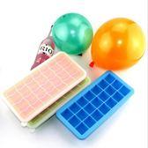 21格 食品級硅膠冰格冰塊模具密封帶蓋制冰盒冷凍寶寶嬰兒輔食盒 概念3C旗艦店