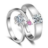 韓版時尚復古歐美戒指 鍍銀戒指情人節男女情侶對戒開口《小師妹》ps509