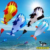 風箏 濰坊風箏 海豚風箏 鯨魚風箏 虎鯨風箏 海洋動物風箏兒童風箏 MKS小宅女