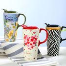 愛屋格林創意陶瓷馬克杯帶蓋大容量咖啡杯辦公室水杯子【一周年店慶限時85折】