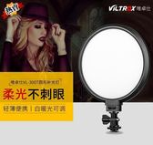 補光燈 圓形直播用的攝影補光燈LED攝像燈拍照視頻打光燈單反補光燈wy 快速出貨