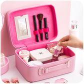 化妝包小號便攜韓國簡約可愛少女心大容量多功能品包收納盒箱手提igo 全館免運