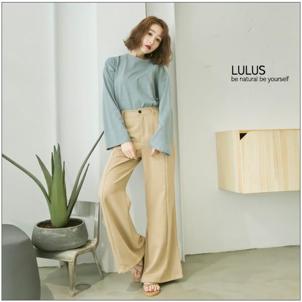 LULUS-E車線小喇叭後鬆緊落地褲-3色  現+預【04051387】