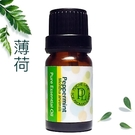 PL 薄荷純精油 10ml。Peppermint