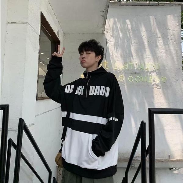 限時優惠 半拉鏈衛衣男潮ins港風拼色外套情侶裝韓版超火cec學生嘻哈外套