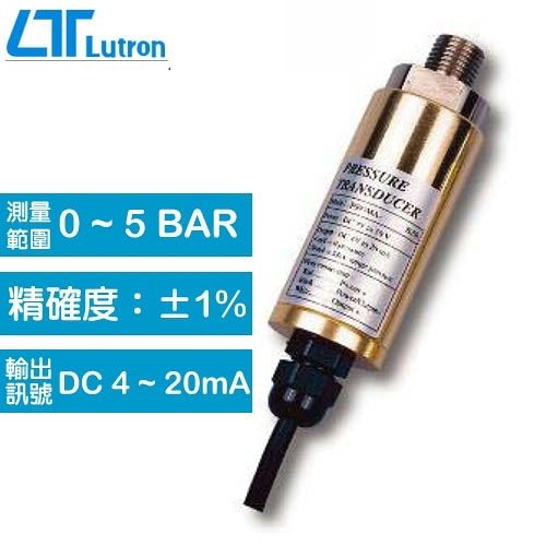 Lutron 壓力傳送器 PS-93MA-5BAR