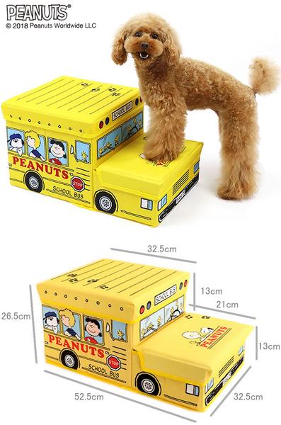 【PET PARADISE 寵物精品】SNOOPY 史奴比校車可收納式寵物樓梯 《黃色》