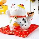 Q版迷你小號招財貓擺件 家居客廳辦公室書桌面可愛創意裝飾品擺設 618購物節