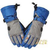 手套男冬季保暖棉手套女騎行摩托車刷毛加厚滑雪防風騎車皮手套秋
