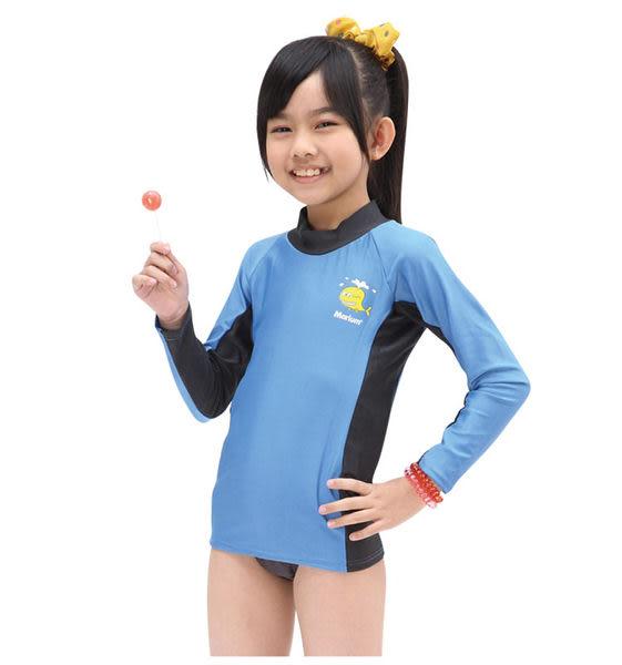 ≡MARIUM≡  兒童半身水母衣-藍 MAR-2808