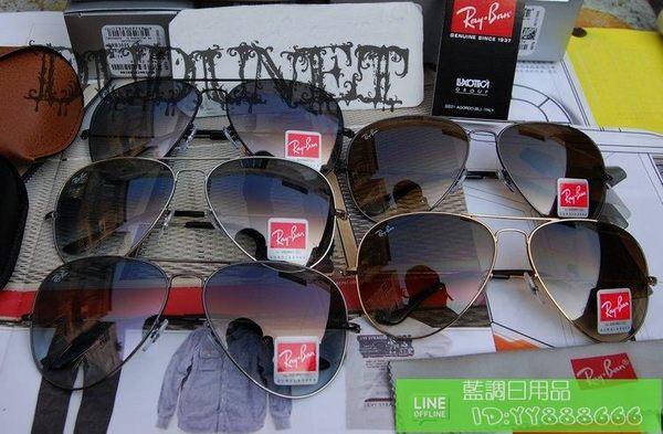 特價 全新正品 雷朋 玻璃鏡片 Ray Ban RayBan 太陽眼鏡 RB3025 RB3026