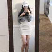 短裙夏半身裙白色包裙 高腰彈力一步裙職業裙