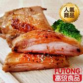 【富統食品】迷迭香草雞腿排1KG